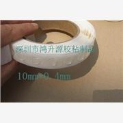 透明双面胶 产品汇 供应无痕可移双面胶点、可移点点胶、透明双面胶点、工业胶点、透明硅胶点、无痕胶点