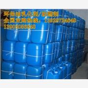 厂家生产燃料油添加剂,甲醇助燃剂