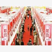 斜纹棉布面料 产品汇 2014上海皮革面料展