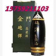 2公升炮弹绿色木箱礼盒酒双11全场包邮