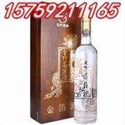 供应金箔酒珍藏版清香型木箱礼盒装山东莱西市总代理