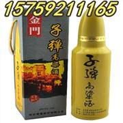 供应雨宙酒业产品53度子弹高粱酒纸盒装量大优惠