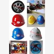 供应得力齐全山东安全帽 塑料安全帽 羊剪绒防