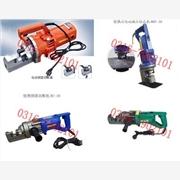 供应得力齐全电动角钢冲孔机 电动油压冲孔机