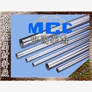 供应不锈钢管、不锈钢无缝管、309不锈钢毛细管