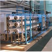 供应四川反渗透水处理设备