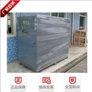 供应电子电器行业专用40p水冷箱式冷水机