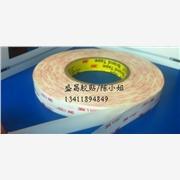 供应3M49303M4930耐高温双面胶带