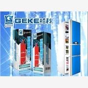 供应格科冰箱专用除味剂,冰箱定期清洗好处