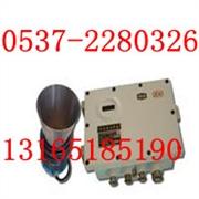 供应 矿用超声物位仪KGU5B