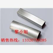 供应316L不锈钢31.8*1.0圆管