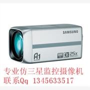 仿三星SCC-C4225P一体化摄像机内置变焦镜头