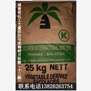 供应马来西亚椰树月桂酸 椰树月桂酸/天然油脂月桂酸