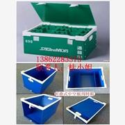 供应塑料中空板 昆山中空板物流箱