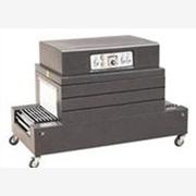 供应群火热收缩包装机-远红外线收缩机