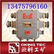 供应欧科各种通讯电缆用接线盒