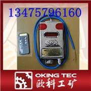 供应欧科各种GYH25氧气传感器 氧气传感器