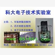 供应最有效的新型的芯片PAD防氧化剂