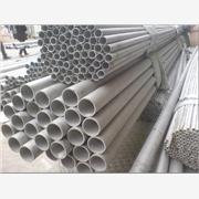 供应宝钢316不锈钢卷管/304不锈钢精拉管/装饰管