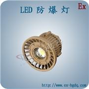 供应40WLED防爆壁灯,LED防爆吊杆灯,江西LED防爆灯
