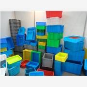汽车整理箱 产品汇 供应整理箱