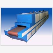 供应专利:网带式烘干机,网带式干燥机