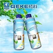供应地暖水垢清洗方法|地暖除垢剂厂家