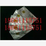 供应珠海PCB板抽真空包装袋