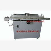 供应明欣MX-902.0线性导轨全自动磨刀机