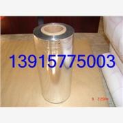 供应友好包装as8985656铝箔复合膜、镀铝复合膜