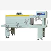 供应BS-5540PE热收缩包装机