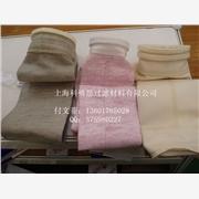 供应科格思特氟系列针刺毡除尘布