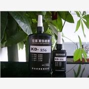 供应KEYDAKKD-856粘FPC材料UV胶,电子元件密封胶