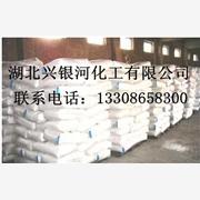 硫酸铝厂家