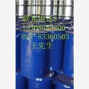 固化剂T-31