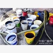 德庆回收废油渣/大旺回收金属漆