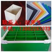 供应杭州中空板 杭州塑料瓦楞板