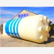 四川20吨化工桶厂家