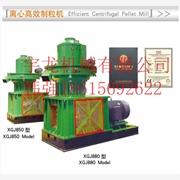 供应宇龙560大型稻壳制粒机、稻壳制粒机