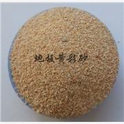 供应铭驰彩砂天然彩砂彩砂价格 彩砂颜色 黑色天然彩砂