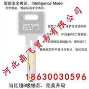 供应邯郸指纹锁,指纹锁价格,指纹锁批发,全民智能锁业