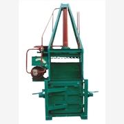 纸壳打包机 产品汇 供应漯河飞宇液压打包机FY-10废纸壳纸板液压打包机