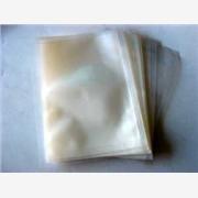 福建真空袋:福建铝箔袋