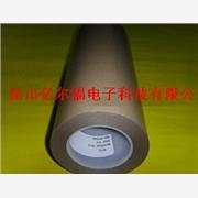 供应3m9713-亿尔福-3m导热导电胶带