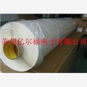 供应3M55235-亿尔福-双面胶带