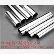 家具五金制品用不锈钢管
