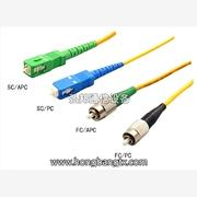 供应弘邦SC/FC/LC/ST光纤跳线接头