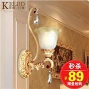 可洛欧式壁灯简约卧室床头过道灯具 铁艺客厅电视墙壁灯饰K4-S