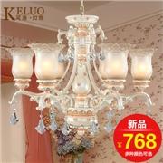 可洛欧式吊灯 温馨简约客厅水晶灯具 韩式法式田园卧室灯饰 310-6