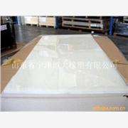 供应恒泰橡塑hbg50超高分子聚乙烯板材